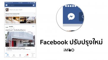facebook new ui