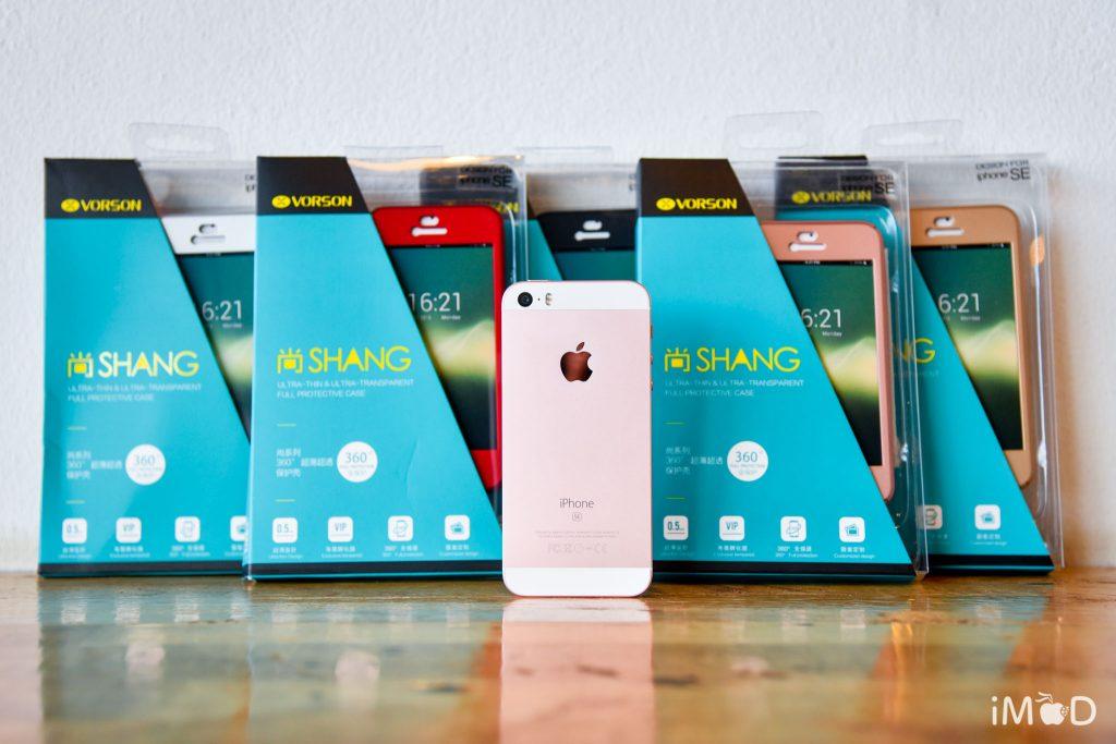 Vorson iPhone SE case-1
