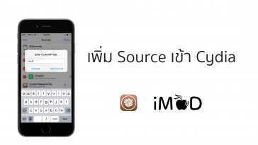 add source cydia