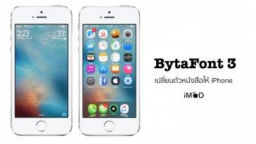 bytafont-3