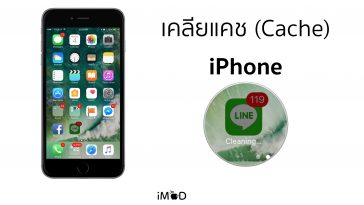 clear caceh iphone 04