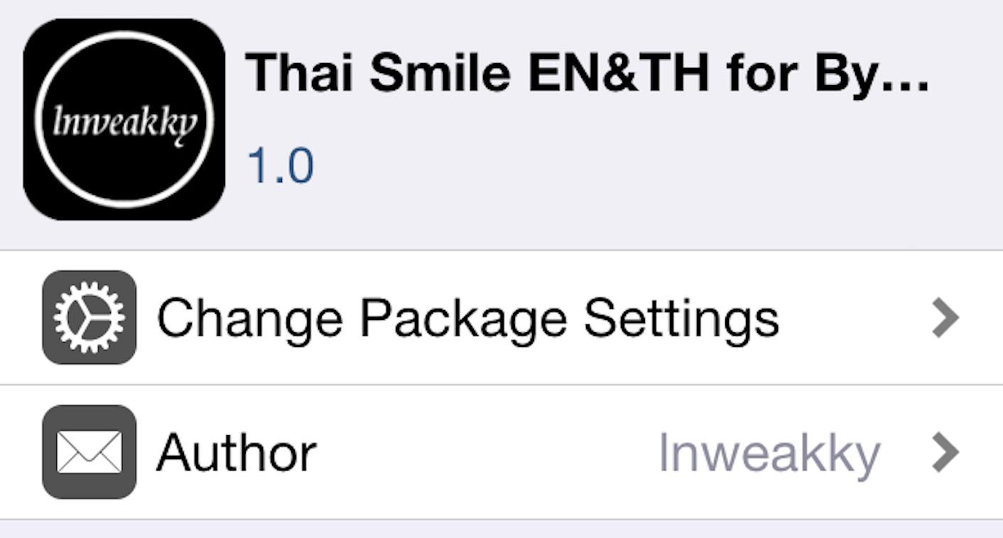 thai smail bytafont3