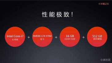 xiaomi-notebook-ppt7