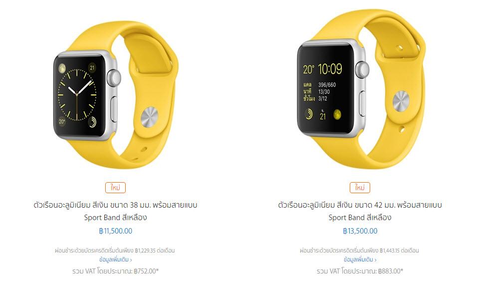 AppleWatch-AppleOnlineStore-1-1