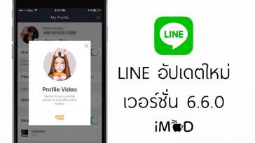 LINE6-6-0-Feat