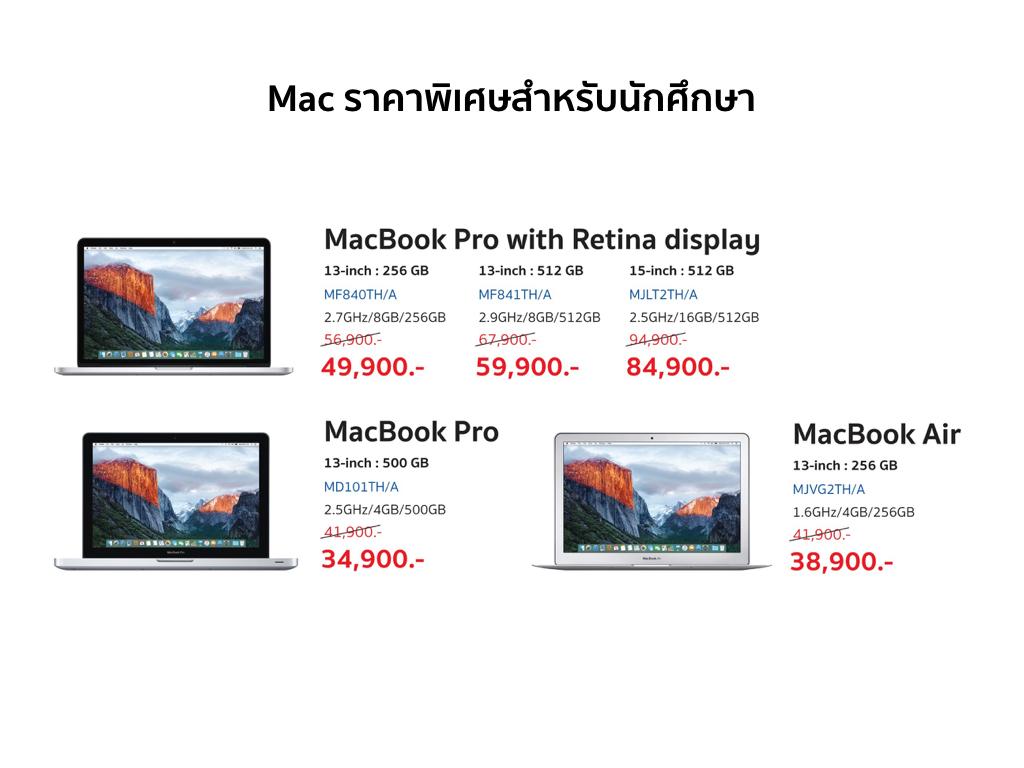 MacbookPro-ITCITY-PROMO.002
