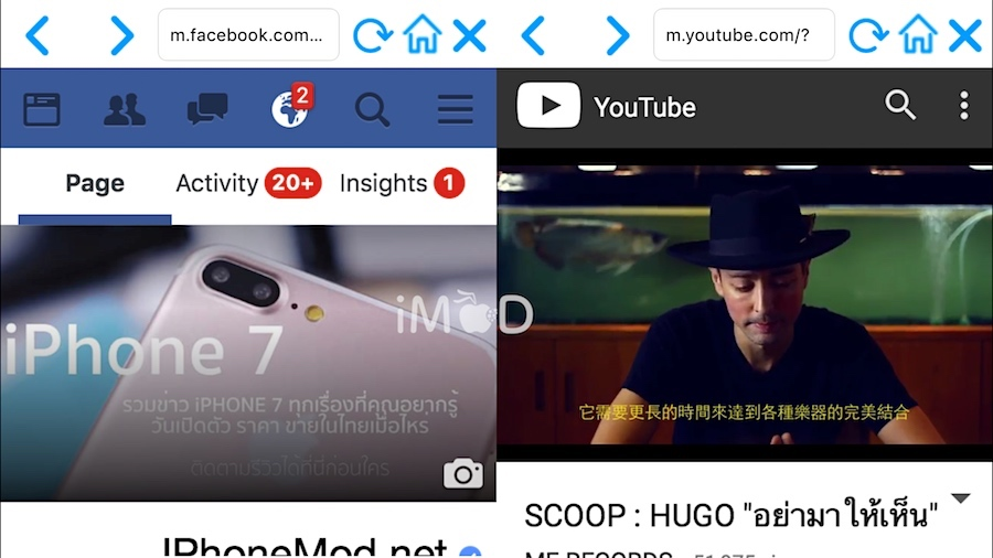 double browser fb-youtube