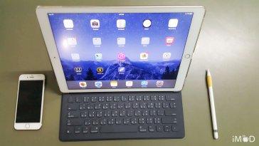 iPad Pro SmartKeyboard Thai-1