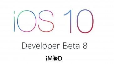 ios 10 beta 8 banner