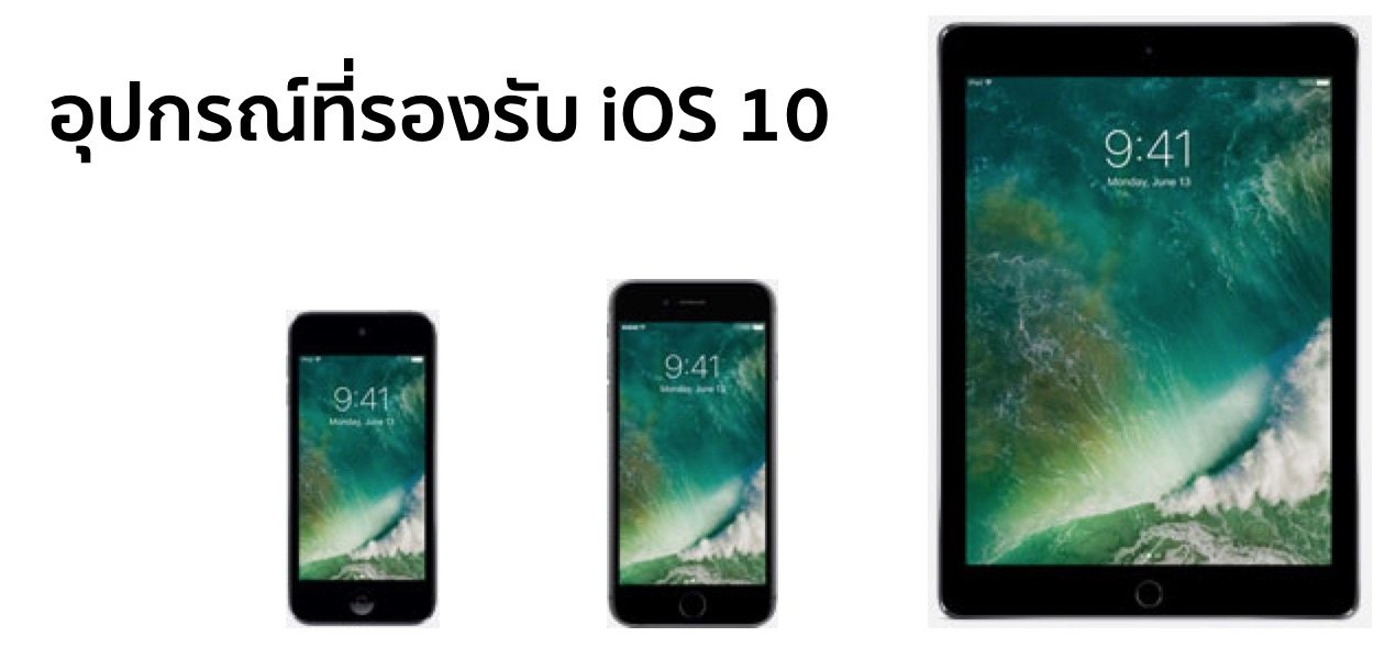 ios 10 device support 02