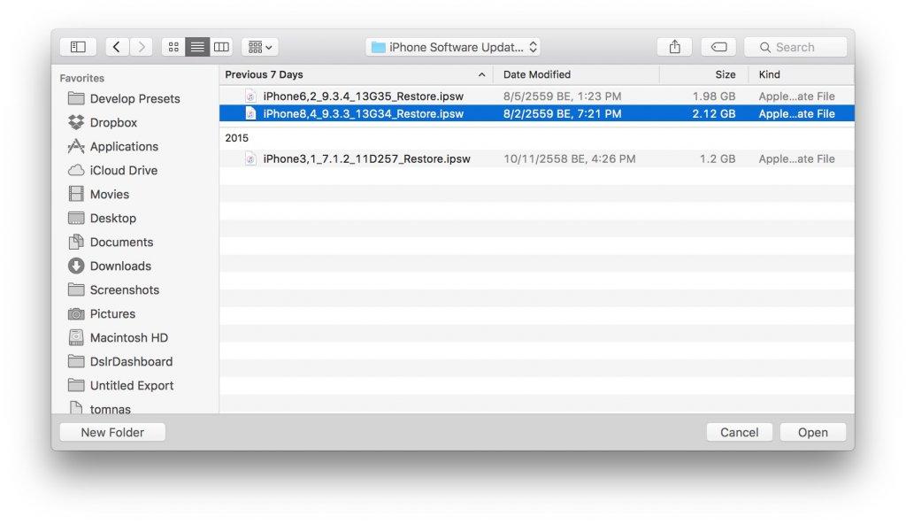 ios 9.3.3 ipsw