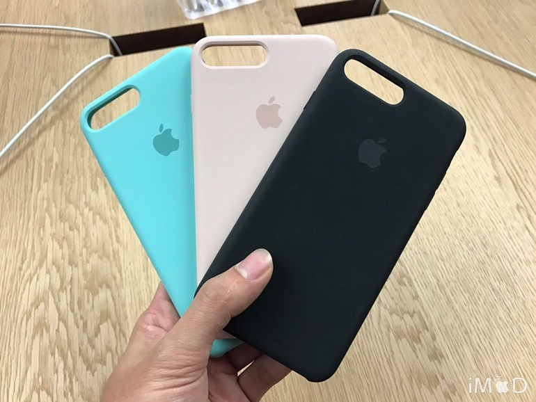 Case iPhone 7 Plus (5)