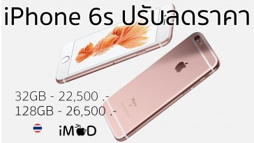 iphone 6s price drop
