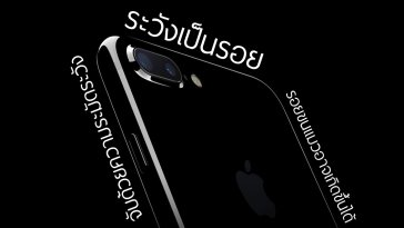 iphone-7-announced-black-scratch