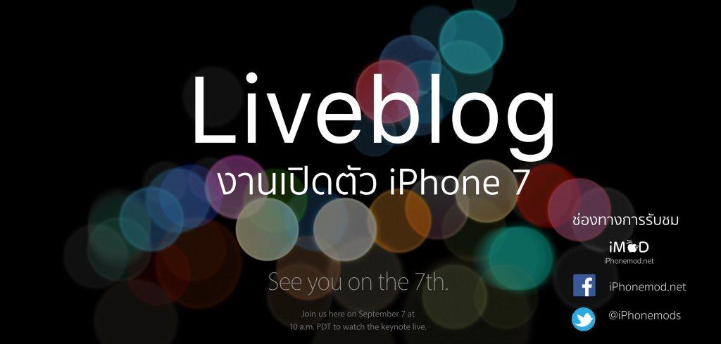 iphone-7-liveblog