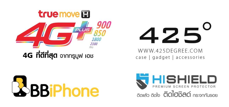 iphone 7 sponsor