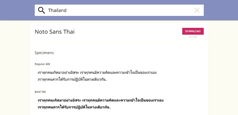 Noto Sans Thai