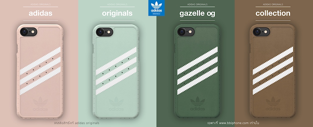 adidas-iphone-7-gazelle
