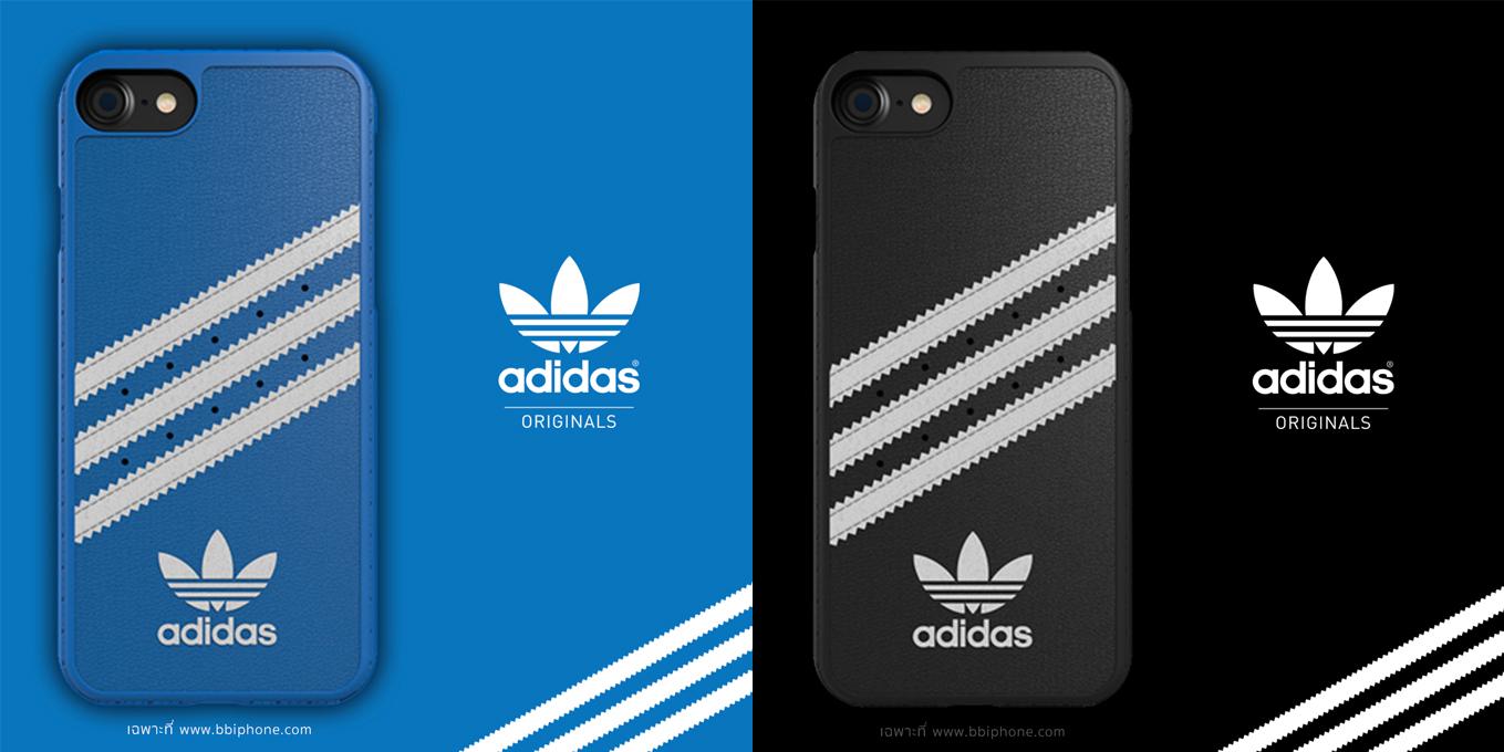 adidas-iphone-7-plus