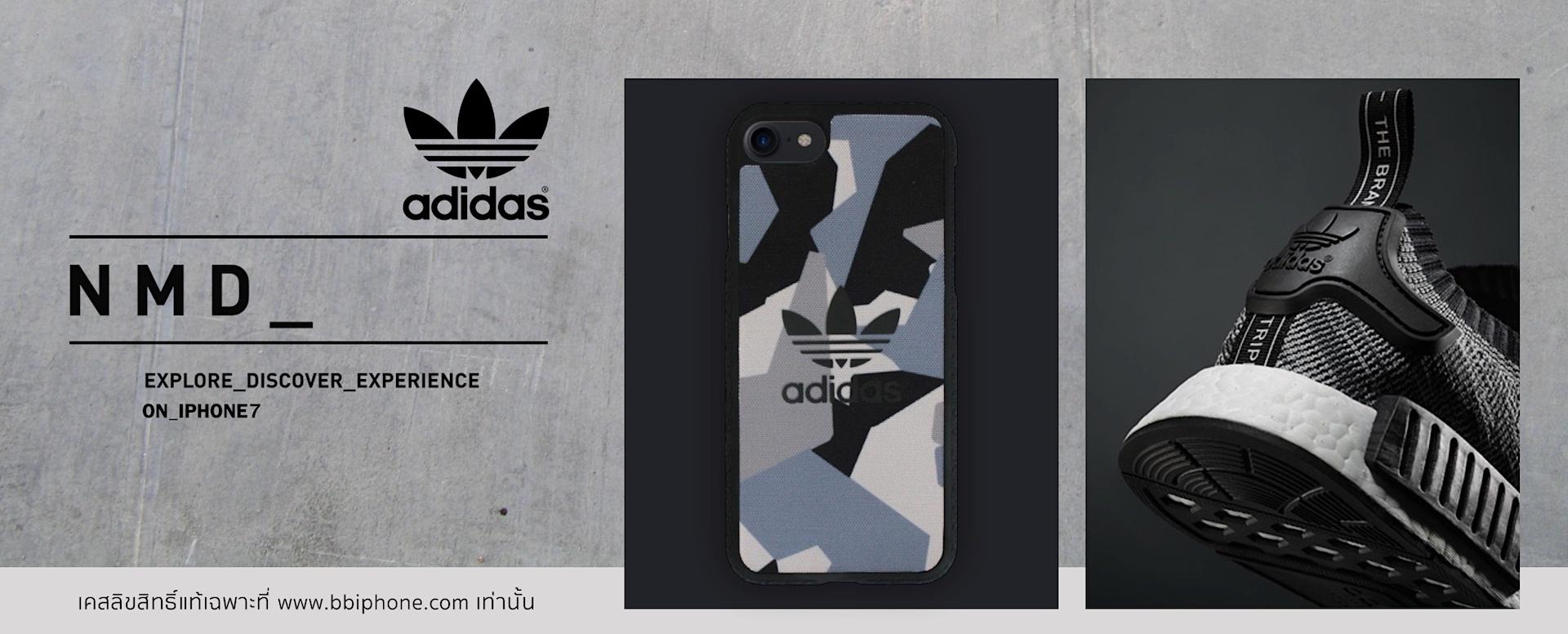 adidas-nmd-iphone-7