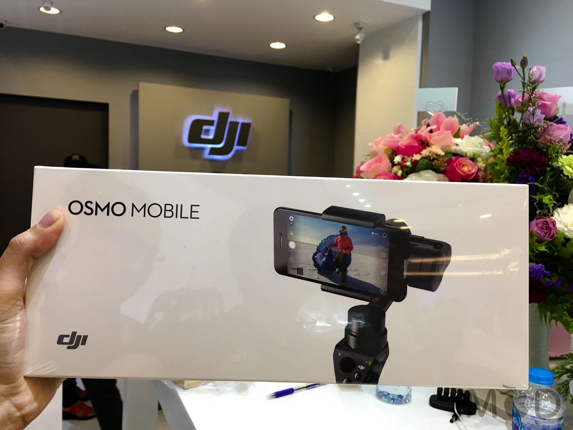 dji-osmo-mobile-box