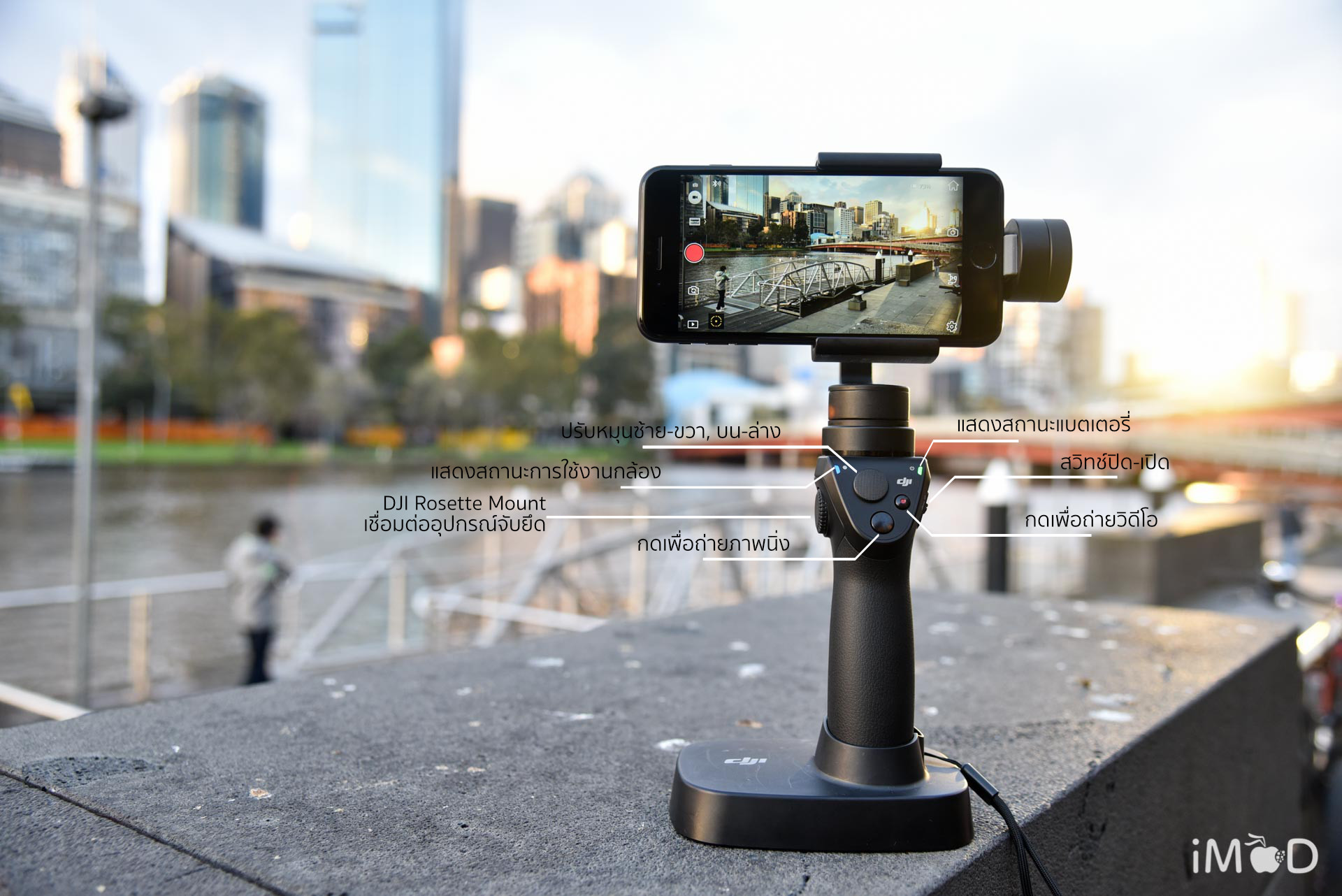 dji-osmo-mobile-with-stand-3