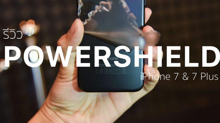 iphone 7 plus jet black-2