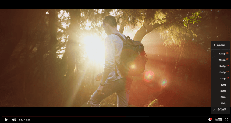 YouTube รองรับการเล่นวิดีโอแบบ HDR ได้แล้ว - iPhoneMod