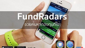 fundradars-reviews