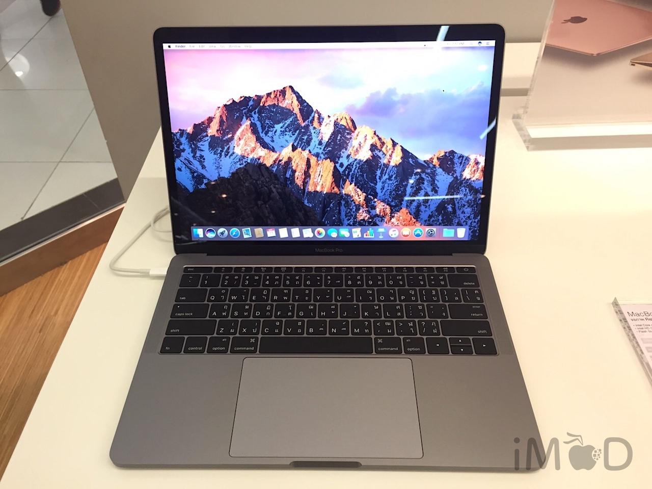 macbook-pro-13-6