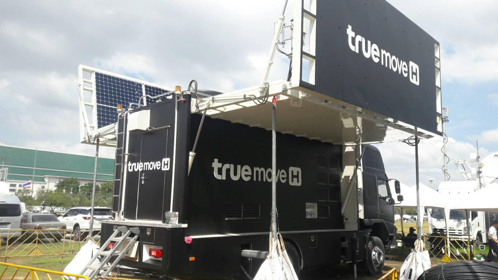 truemove-mobile-expand