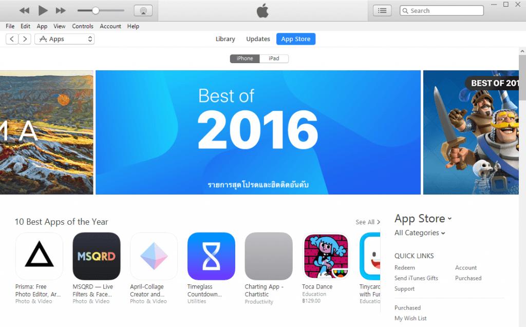 AppStore-Best2016