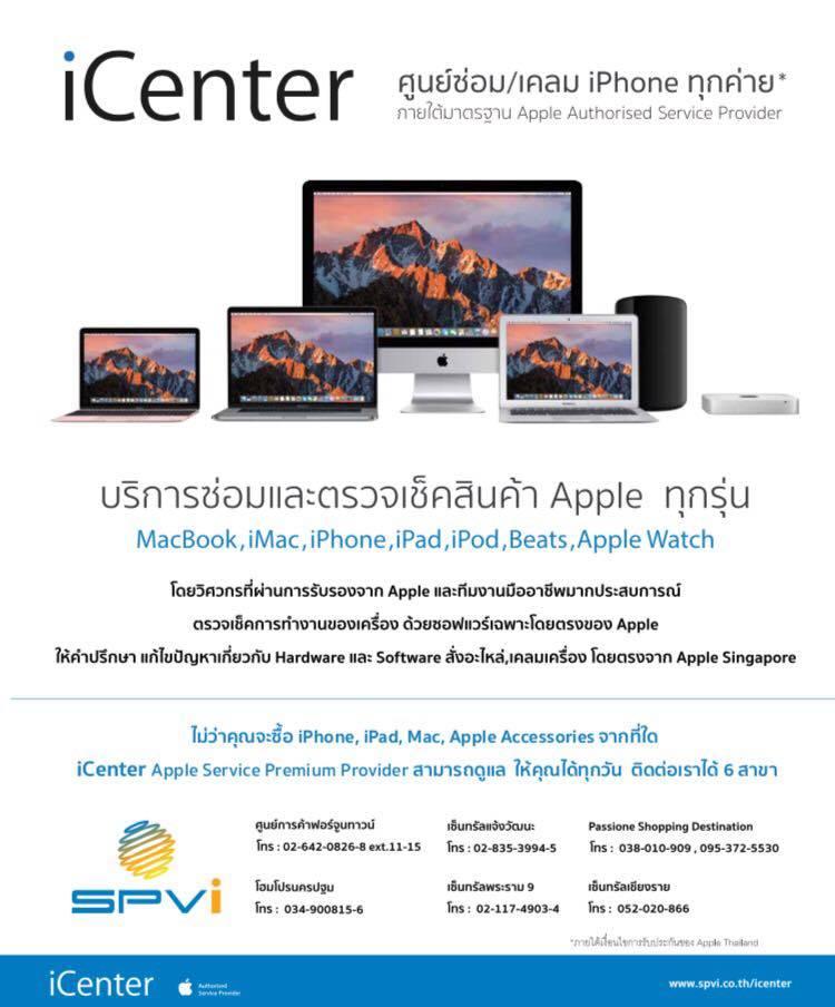 icenter-aasp
