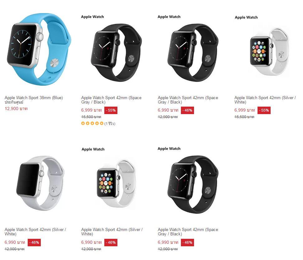Lazada Apple Watch - 1