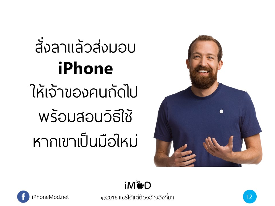 todo-before-sale-iphone-12