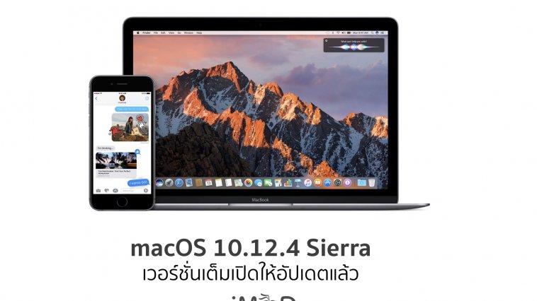 macos 10.12.4 sierra full