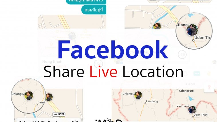 fb-messenger-realtime-location-sharing-banner