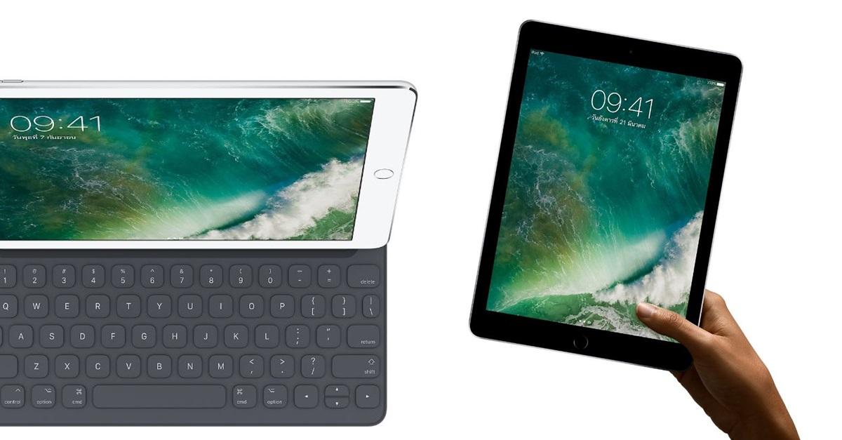 iPad Pro 9.7 vs iPad 9.7