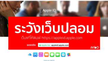 real appleid website