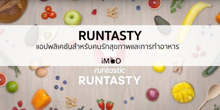 runtasty_02