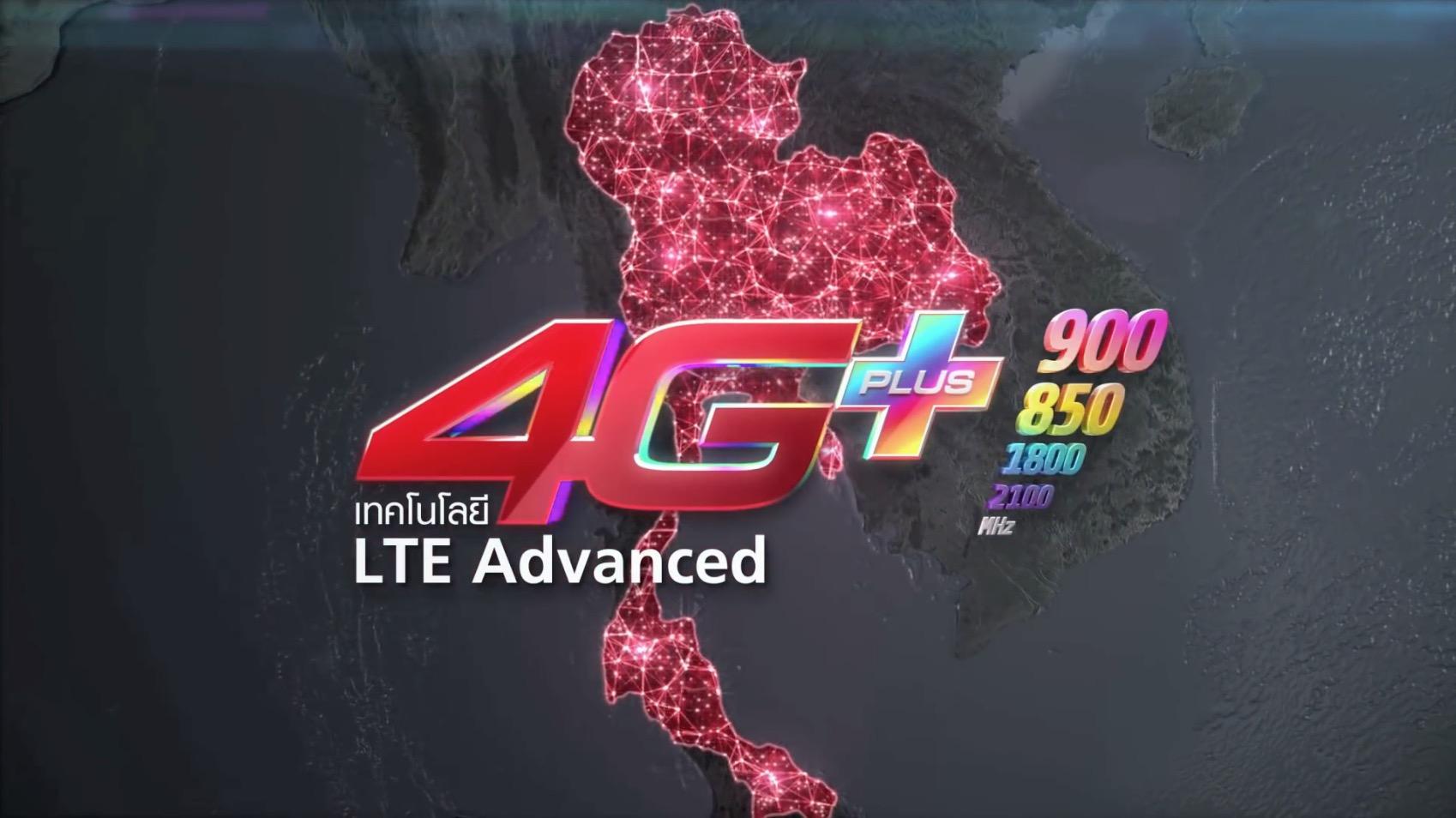 truemove h 4g+ lte advanced