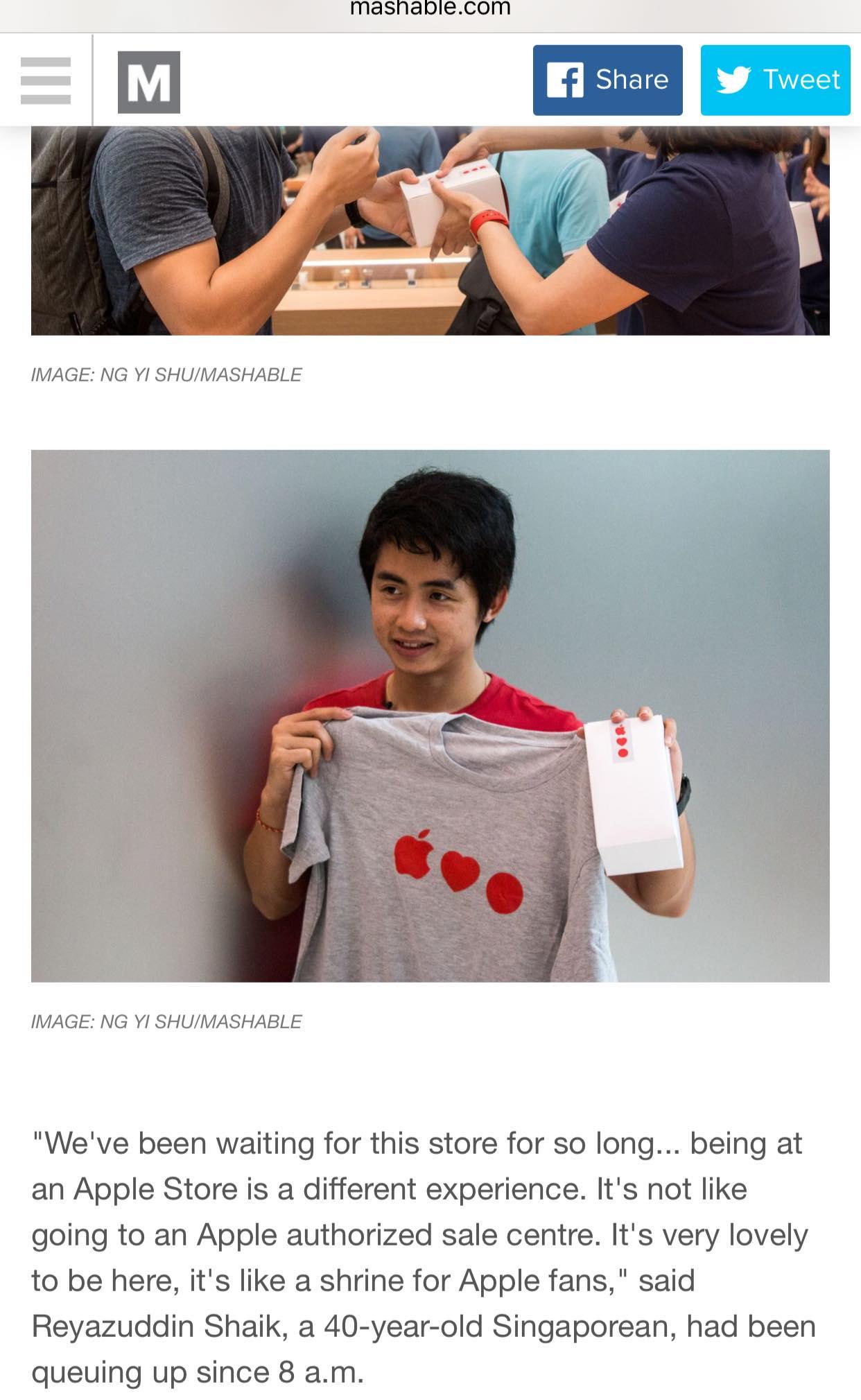 เสื้อยืด Apple