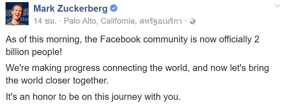 Facebook 200 Billion Users 1 1