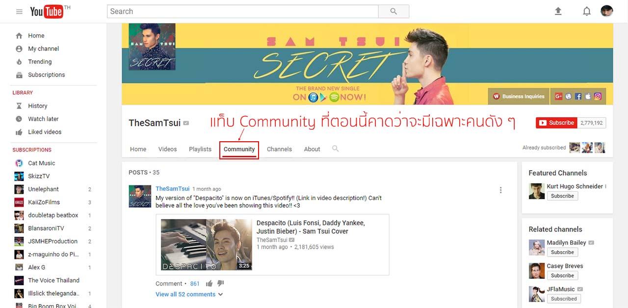 App Youtubecommunity Content