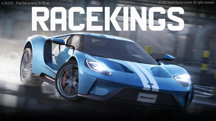 Game Racekings Cover