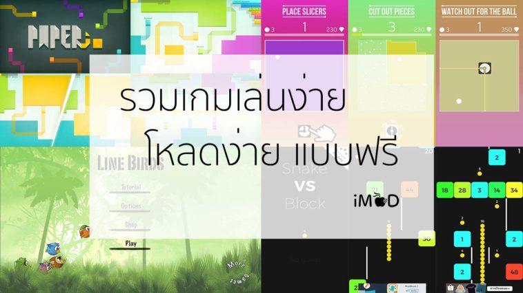 Game Allarcadegames Cover