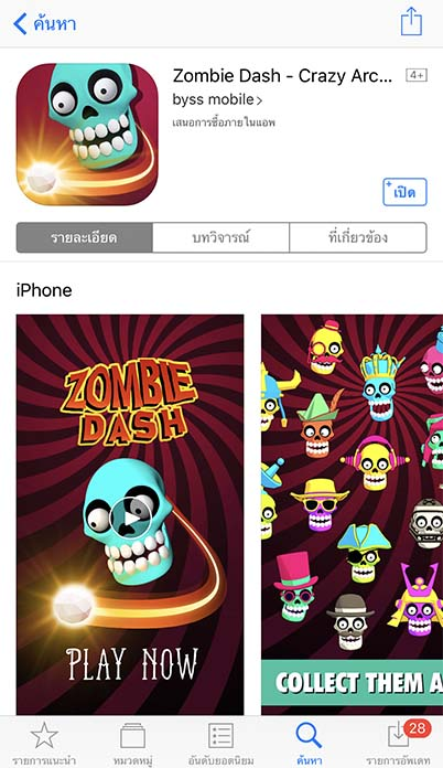 Game Zombiedash Footer