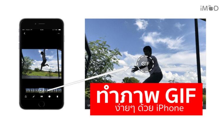 google-photo-create-animation-03