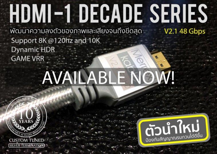 hdmi-1-decade (1)