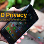 Hishield 3d Privacy Review Hero